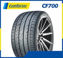 Comforser CF700
